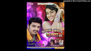 Download Video Mai Hali Se Naihar Bula Lo || Chunnu Babu || लेटेस्ट भोजपुरी सॉन्ग 2017 MP3 3GP MP4