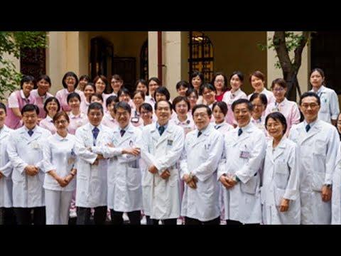 National Taiwan University Cancer Center