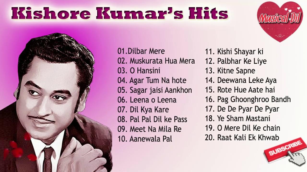 Download Kishore Kumar Hits | Best of Kishor Kumar | Purane Gaane || Old hindi Song