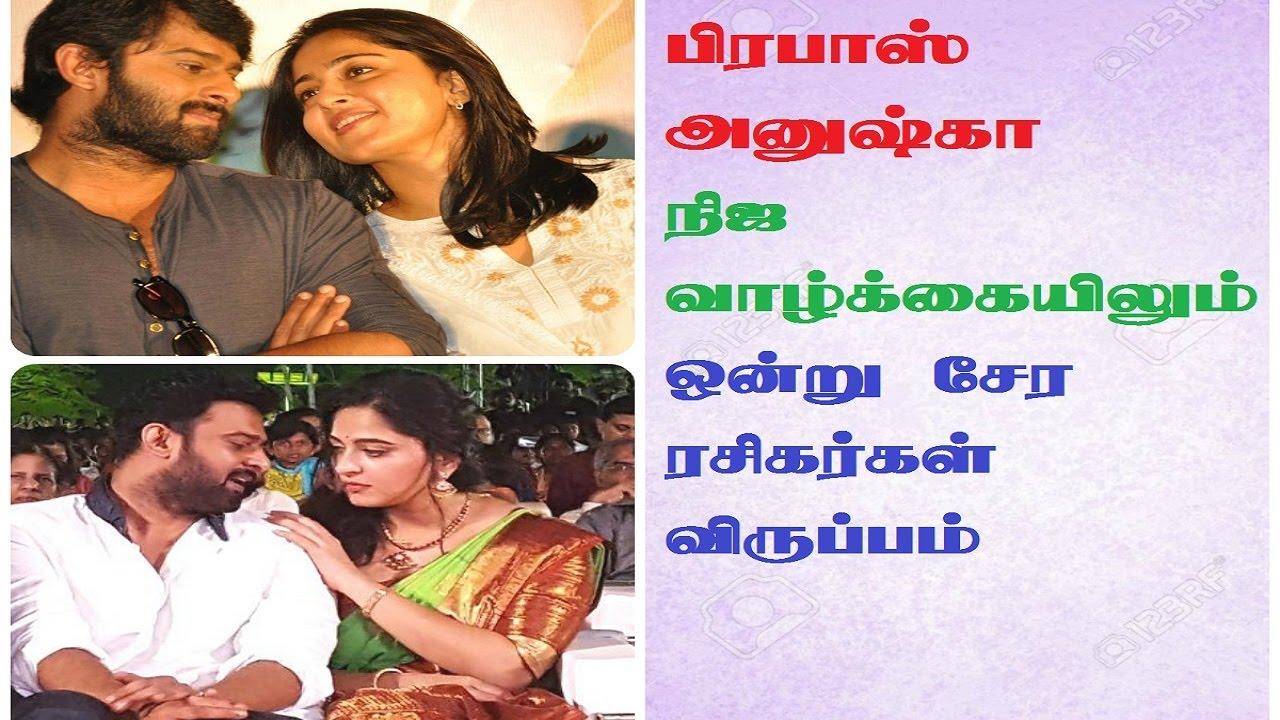 news dating tamil