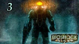 """Прохождение Bioshock 2 [Часть 3] - Парк """"развлечений"""""""