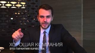 Юридическая компания vs  штатный юрист(, 2016-03-28T10:16:07.000Z)
