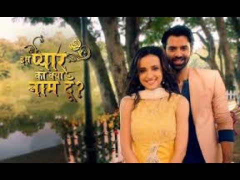 HOW TO WATCH IPKKND ALL EPISODES? thumbnail