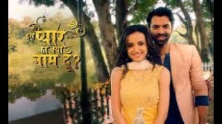 HOW TO WATCH IPKKND ALL EPISODES?
