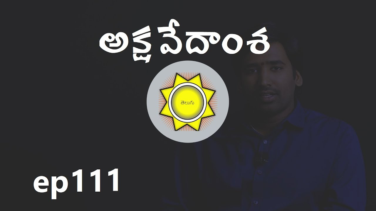 D45 - Akshavedamsa Chart | Divisional Charts in Astrology | Learn Astrology  in Telugu | ep111