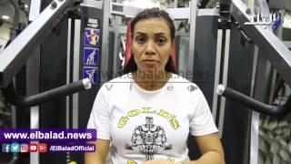 شاهد.. أول فتاة بودي جارد: خطيبي شجعني على الاستمرار في رياضة كمال الأجسام