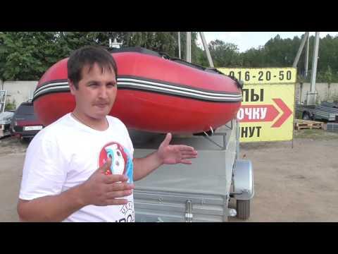 Перевозка лодки: способы транспортировки лодок ПВХ, примеры