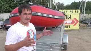 Прицеп для лодки ПВХ. МЗСА 817702. Откидной стапель для лодки ПВХ. ЦЛП АРИВА(Прицеп для лодки ПВХ. Прицеп выполняет 3 функции: 1. перевозка лодки 2. перевозка хозяйственных грузов 3. палат..., 2016-07-23T09:10:07.000Z)
