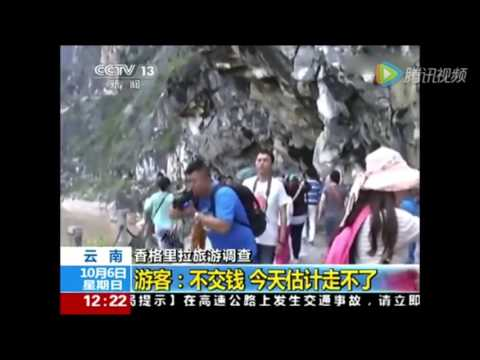 Tour guide caught on cam threatening tourists reluctant to pay for unscheduled activities