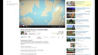 [Урок]Как скачать видео YouTube