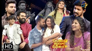 Sakutumba Saparivara Samethamga | 15th January 2019  |  ETV Sankranthi Special Event | Latest Promo