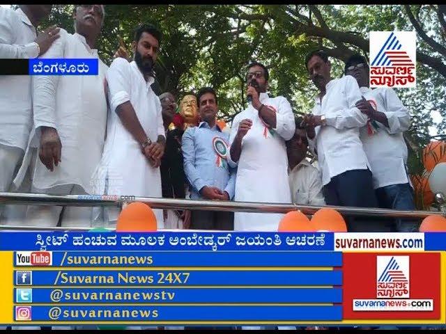 Bangalore Central Candidate Rizwan Arshad Holds Campaign By Tributing Ambedkar Jayanthi