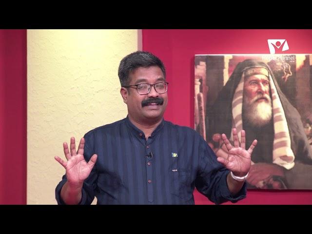 13 Kannada Sabbath School 2nd Quarter 2021   The New Covenant Life