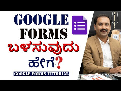 How to use Google forms | Google Forms complete tutorials