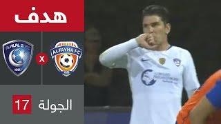 هدف الهلال الثاني ضد الفيحاء (جوناثان سوريانو) في الجولة 17 من دوري كاس الأمير محمد بن سلمان