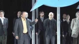 вручение приза Арт-группе Война на Инновации 2010
