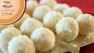 Instant Coconut Laddu   Recipe by Smita in Marathi   Quick Ladoo   Easy Indian Sweet Dessert
