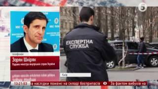 Шкіряк прокоментував вбивство екс депутата Держдуми РФ у Києві