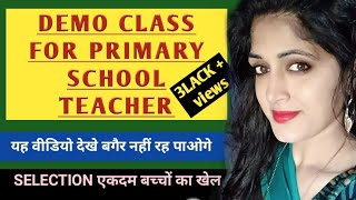 Demo class for primary school || PRT Demo class || demo class for kindergarten students || thumbnail