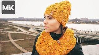 ЯРКИЙ АЖУРНЫЙ ШАРФ СНУД / Подробный урок вязания спицами / Crochet scarf snood