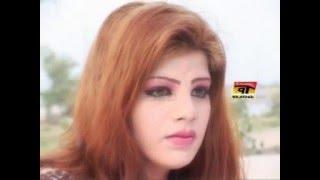 Mukdi Muka We Sanwal - Ejaz Rahi - Saraiki Song - Best Saraiki Songs