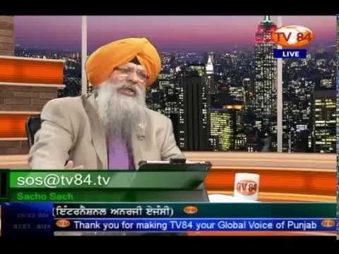 SOS 6/28/16 Part.1 Dr. Amarjit Singh : RSS...