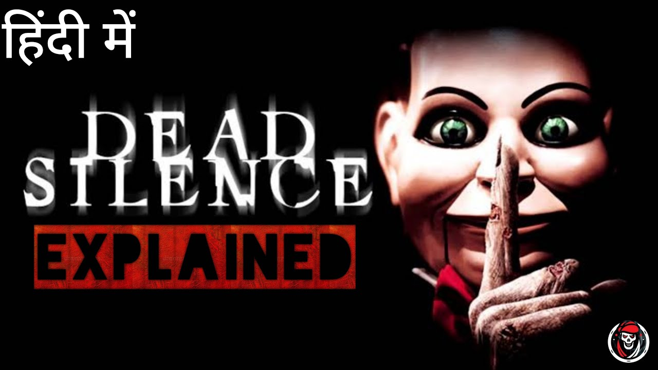 Download DEAD SILENCE (2007) Explained In Hindi | Ending Explained