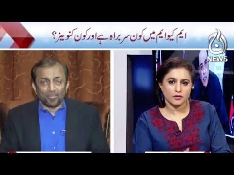 Spot Light - 9 May 2018 - Aaj News