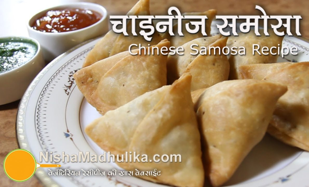 Chinese samosa recipe video noodles samosa recipe youtube forumfinder Images