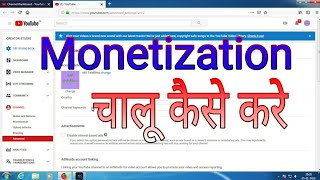 How to monetize youtube channel - MS Telefilms