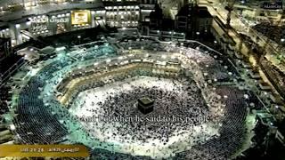 HD - Day 8 - Full Taraweeh Makkah 2018 - Ramadan 1439 AH - Recite Quran  7:65 w/ English Subtitle