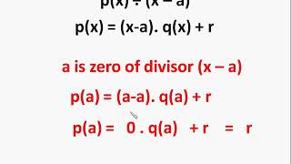 बहुपद - भाग 6 -  How to do Polynomial Division & Remainder theory  – in Hindi