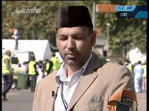 Hadhrat Khalifatul Masih V (aba) Arrival in Frankfurt - Khuddamul Ahmadiyya Post-Ijtema Proceedings