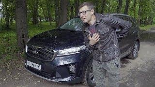 видео KIA Sorento Prime