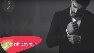 Nassif Zeytoun - Kello Kezeb [Official Lyric Video] (2016) / ناصيف زيتون - كلو كذب