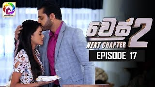 "WES NEXT CHAPTER Episode 17 || "" වෙස්  Next Chapter""