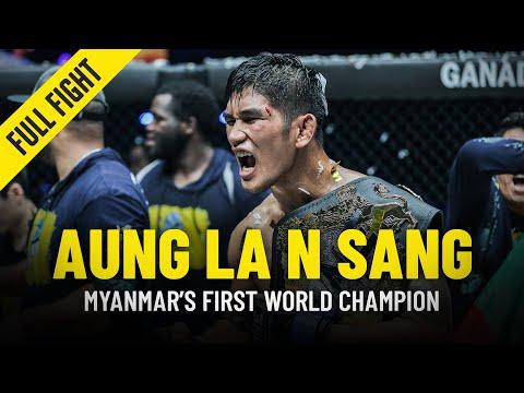 Aung La N