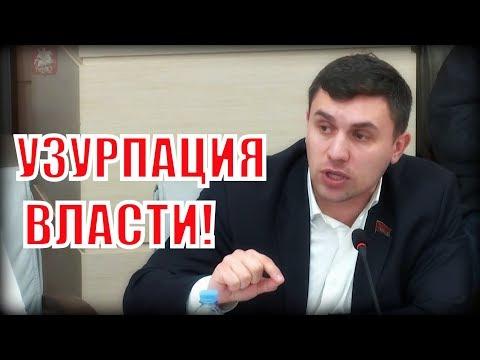 Выступление депутата Бондаренко по теме поправок в Конституцию!