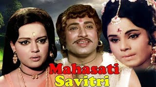 Mahasati Savitri | Full Movie | Jayshree Gadkar | Hindi Mythological Movie
