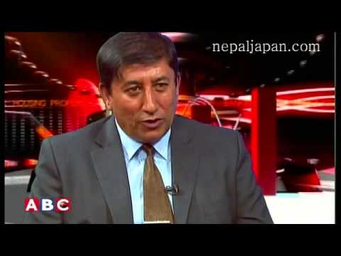 Biz talk with Anup Ranjan Bhattarai on ABC tv