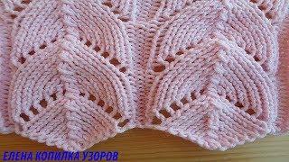 Узор спицами Ажур для пуловера / Pattern knitting pullover of Openwork for