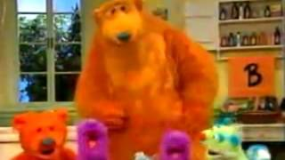 Bear in the Big Blue House: Potty Time with Bear Part 1 (Reverse)