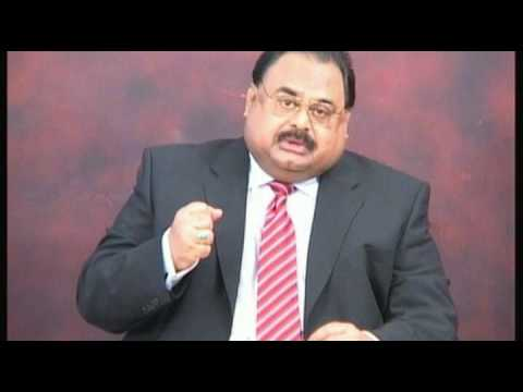 Audio Message of QeT Altaf Hussain (Qasba Aligarh Massacre 1986) - 26 March 2017