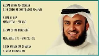 AL BAQARAH MISHARY RASHID PAGE 32 VERSES 203 210