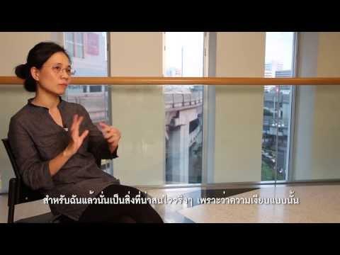 bacc exhibition MAK Artist Interview-Nguyen Trinh Thi