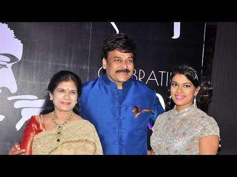 Chiranjeevi's 60th Birthday Party Video | New Telugu Movie Full News 2015