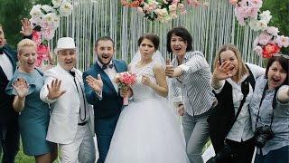 Свадьба в подарок 2  Шадринск