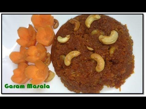 Carrot Halwa / Gajar Halwa by Garam Masala
