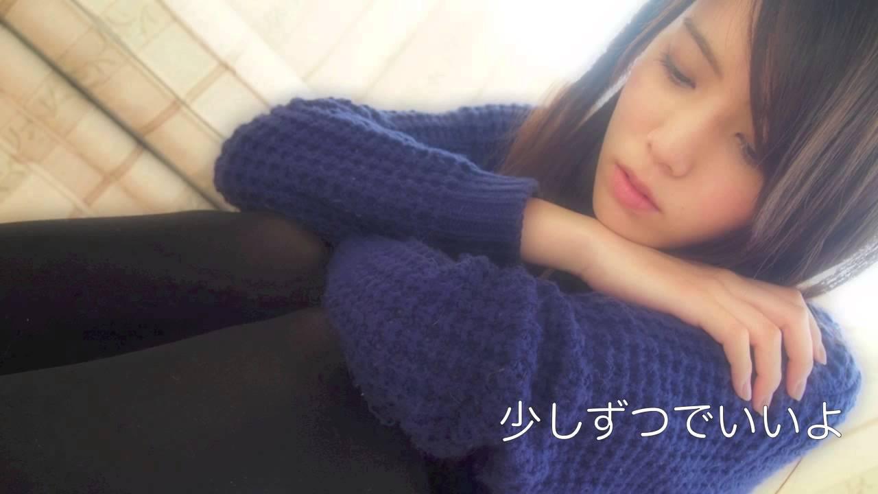 茶々の夢日記 - 東海林愛美 - Yo...