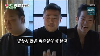 """'미우새' 이정현 """"일본군 役 이후 광복절 행사 초청, 애국가 불러"""""""